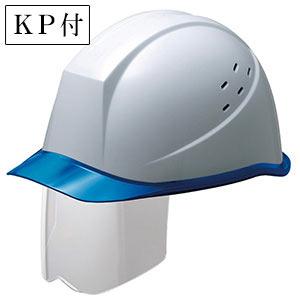 ヘルメット SC−11PCLVS RA KP ホワイト/ブルーバイザー