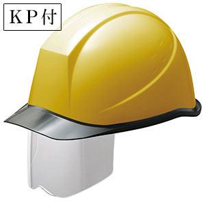 ヘルメット SC−11PCLS RA KP付 イエロー/スモーク