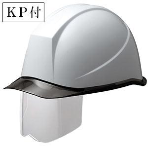 ヘルメット SC−11PCLS RA KP付 ホワイト/スモーク