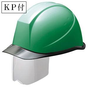 ヘルメット SC−11PCLS RA KP グリーン/スモーク