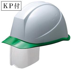 ヘルメット SC−11PCLS RA KP ホワイト/グリーン