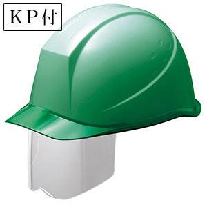 ヘルメット SC−11PCLS RA KP グリーン/グリーン