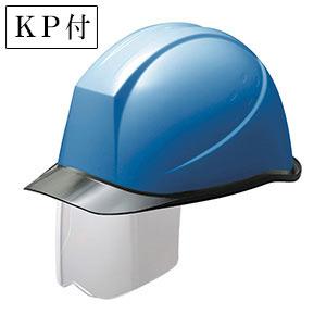 ヘルメット SC−11PCLS RA KP付 ブルー/スモーク