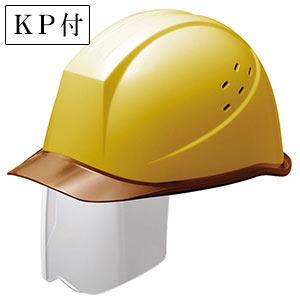 ヘルメット SC−11PCLVS RA KP イエロー/ブラウン