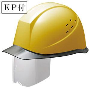 ヘルメット SC−12PCLVS RA KP付 イエロー/スモーク