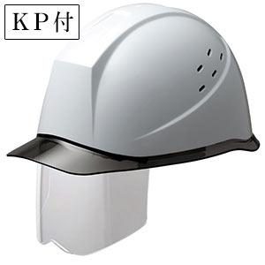 ヘルメット SC−12PCLVS RA KP付 ホワイト/スモーク