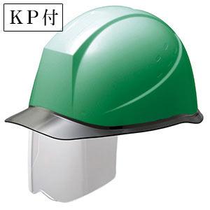 ヘルメット SC−12PCLS RA KP グリ−ン/スモ−ク