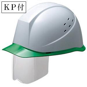 ヘルメット SC−12PCLVS RA KP ホワイト/グリーン