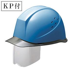 ヘルメット SC−12PCLVS RA KP ブルー/スモーク