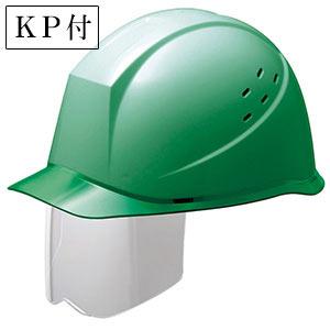 ヘルメット SC−12PCLVS RA KP グリーン/グリーン