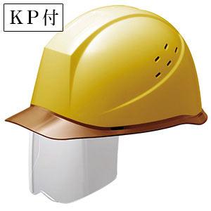 ヘルメット SC−12PCLVS RA KP イエロー/ブラウン