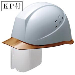 ヘルメット SC−12PCLVS RA KP ホワイト/ブラウン