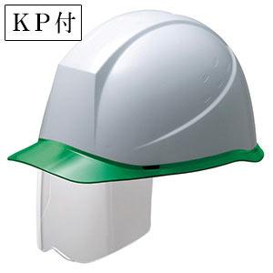 ヘルメット SC−12PCLS RA KP ホワイト/グリーン