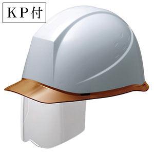 ヘルメット SC−12PCLS RA KP ホワイト/ブラウン