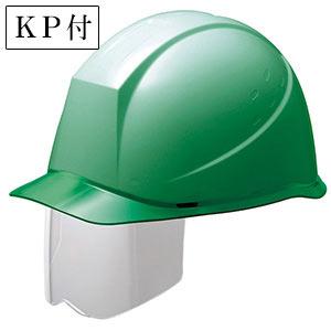 ヘルメット SC−12PCLS RA KP グリーン/グリーン