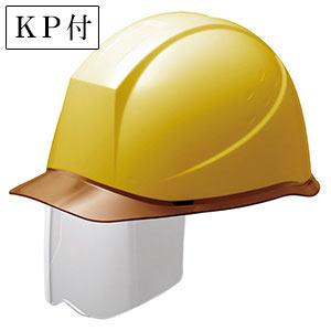 ヘルメット SC−12PCLS RA KP イエロー/ブラウン