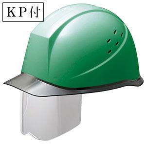 ヘルメット SC−12PCLVS RA KP グリーン/スモーク