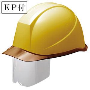 ヘルメット SC−11PCLS RA KP イエロー/ブラウン