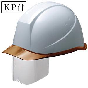 ヘルメット SC−11PCLS RA KP ホワイト/ブラウン