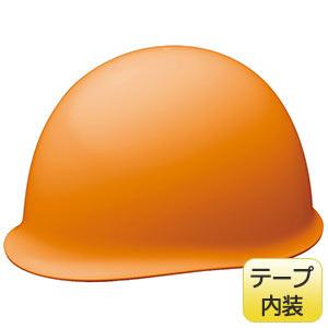 ヘルメット SC−MPC2 RA ライトオレンジ