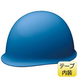 ヘルメット SC−MPC2 RA ブルー