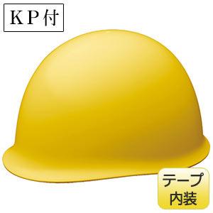 ヘルメット SC−MPC2 RA KP ライトイエロー