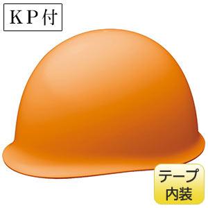 ヘルメット SC−MPC2 RA KP ライトオレンジ