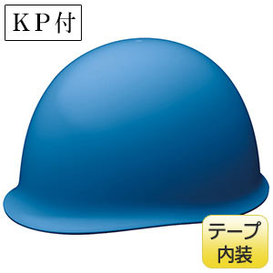 ヘルメット SC−MPC2 RA KP ブルー