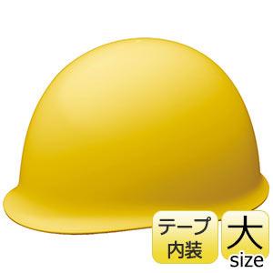 ヘルメット 特大サイズ SC−MPC2LL RA ライトイエロー