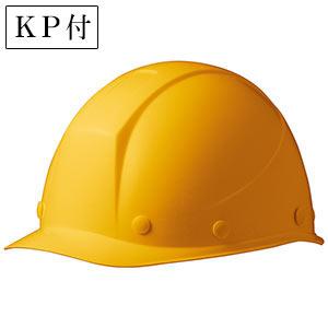 ヘルメット SC−11F RA KP付 イエロー