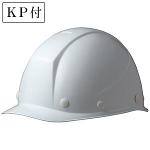 ヘルメット SC−11F RA KP付 スーパーホワイト