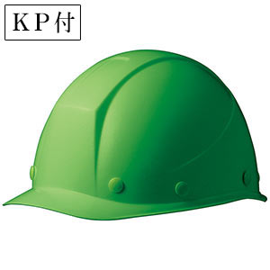 ヘルメット SC−11F RA KP付 グリーン