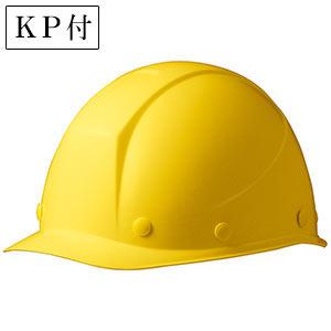 ヘルメット SC−11F RA KP付 レモンイエロー