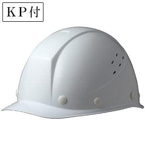 ヘルメット SC−11FV RA KP付 スーパーホワイト
