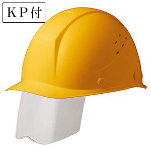 ヘルメット SC−11FVS RA KP付 イエロー