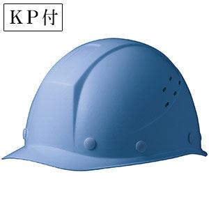 ヘルメット SC−11FV RA KP付 ブルー #2