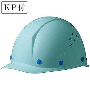 ヘルメット SC−11FV RA KP付 ブルー #5