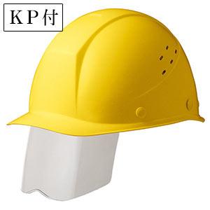 ヘルメット SC−11FVS RA KP レモンイエロー