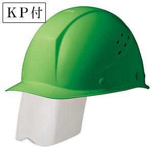 ヘルメット SC−11FVS RA KP グリーン