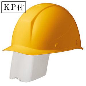 ヘルメット SC−11FS RA KP付 イエロー