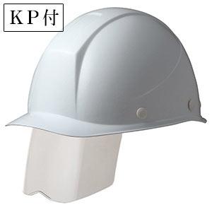 ヘルメット SC−11FS RA KP付 スーパーホワイト