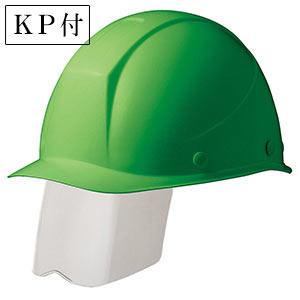 ヘルメット SC−11FS RA KP グリーン