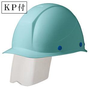 ヘルメット SC−11FS RA KP 33ABブルー