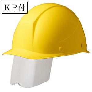 ヘルメット SC−11FS RA KP レモンイエロー