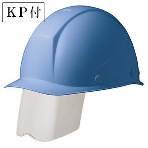 ヘルメット SC−11FS RA KP 33Jブルー