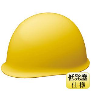 クリーンヘルメット SC−MPCC RA ライトイエロー