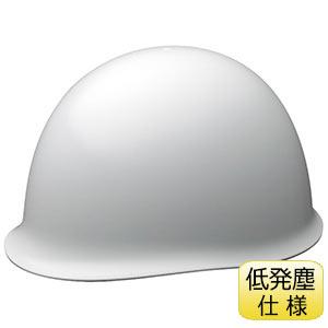 クリーンヘルメット SC−MPCC RA ホワイト