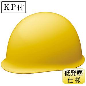 クリーンヘルメット SC−MPC RA CKP ライトイエロー