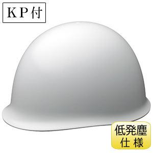 クリーンヘルメット SC−MPC RA CKP ホワイト