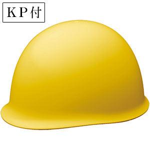 ヘルメット SC−MPC RA KP付 ライトイエロー